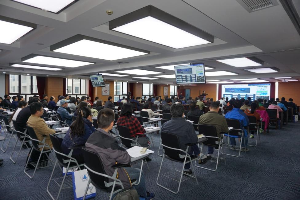 地下水科学与工程专业委员会举办2017《地下水科学与工程