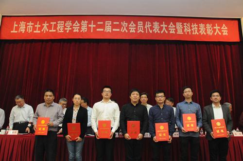 学会隆重召开第十二届二次会员代表大会暨科技表彰大会