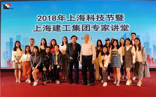 学会成功举办上海科技节项目