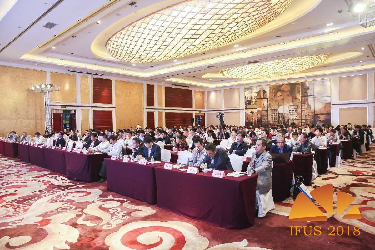 盛会献礼!2018第六届中国(上海)地下空间开发大会隆重