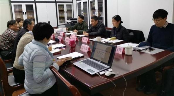 上海市科协领导莅临土木工程学会调研、指导工作