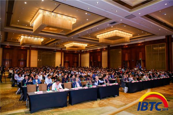 2019 IBTC(第八届)国际桥梁与隧道技术大会隆重召