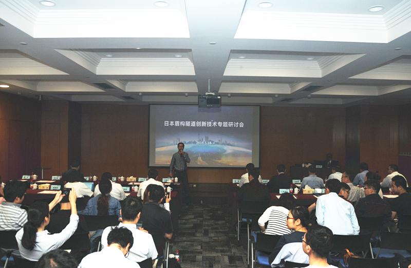 """上海市土木工程学会""""土木技术论坛""""第三讲——日本盾构隧道"""