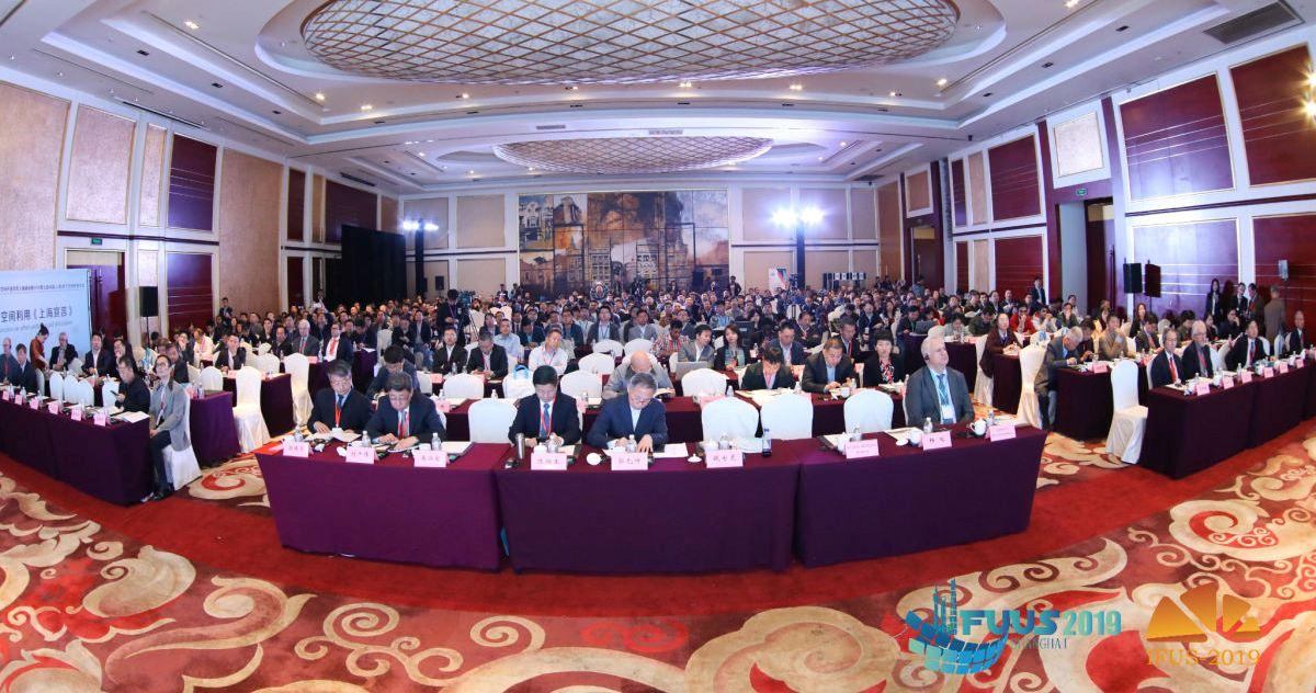 盛会献礼!全球城市地下空间开发利用上海峰会暨2019第七