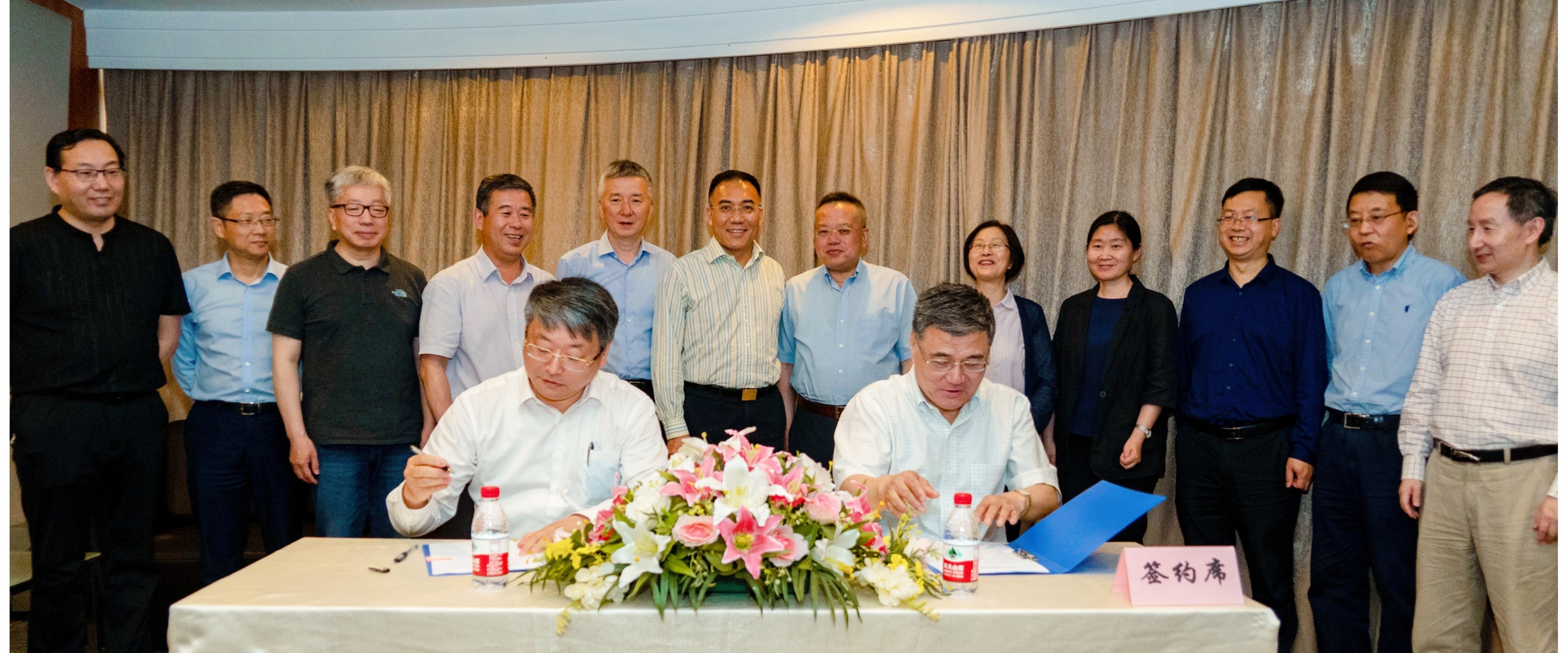 上海市土木工程学会与上海市公路学会签署战略合作协议